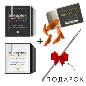 Лосьон для ламинирования бровей и ресниц Elleeplex Profusion по 5 шт.+ валики Extreme + инструмент для разделения ресниц и бровей